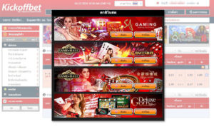 casino-kickoffbet
