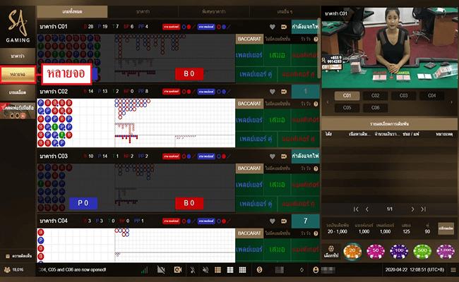 SA Gaming VS Covid - 19
