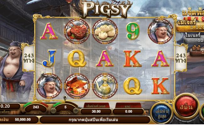 Pigsy SA-GAMING