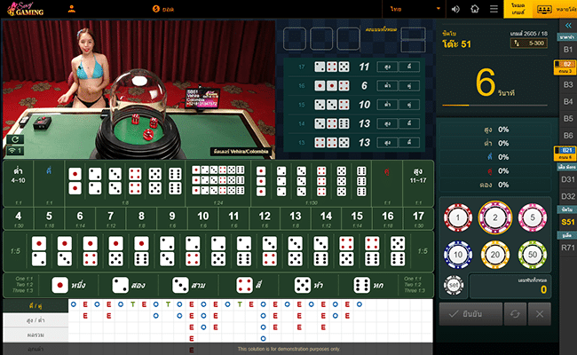 sexy baccarat 3