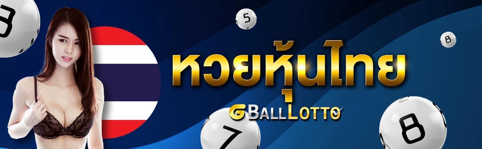 gball10
