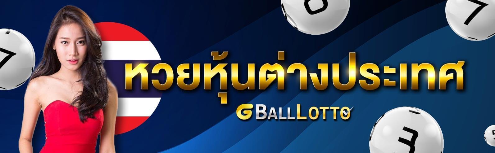 gball11