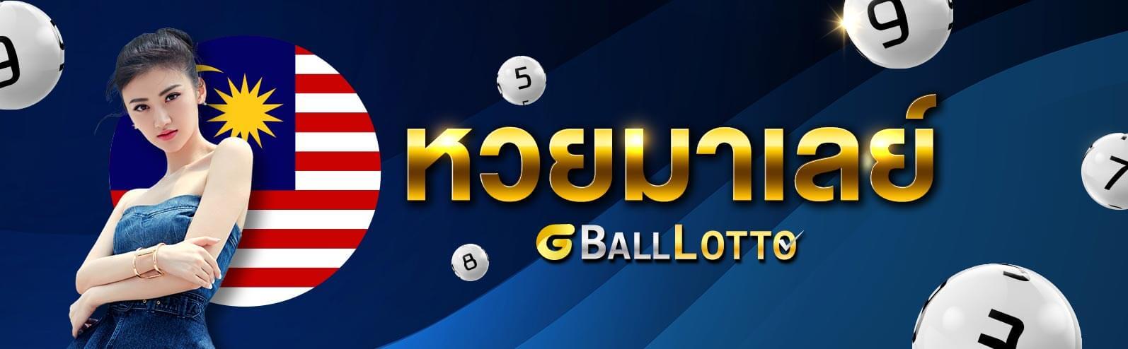 gball4