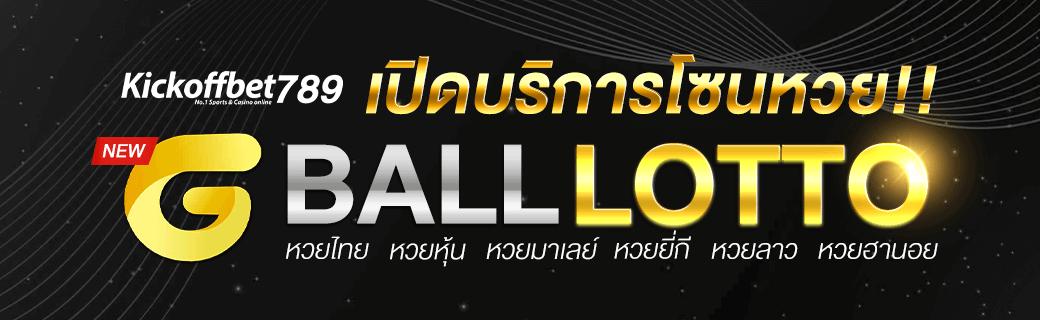 gball5