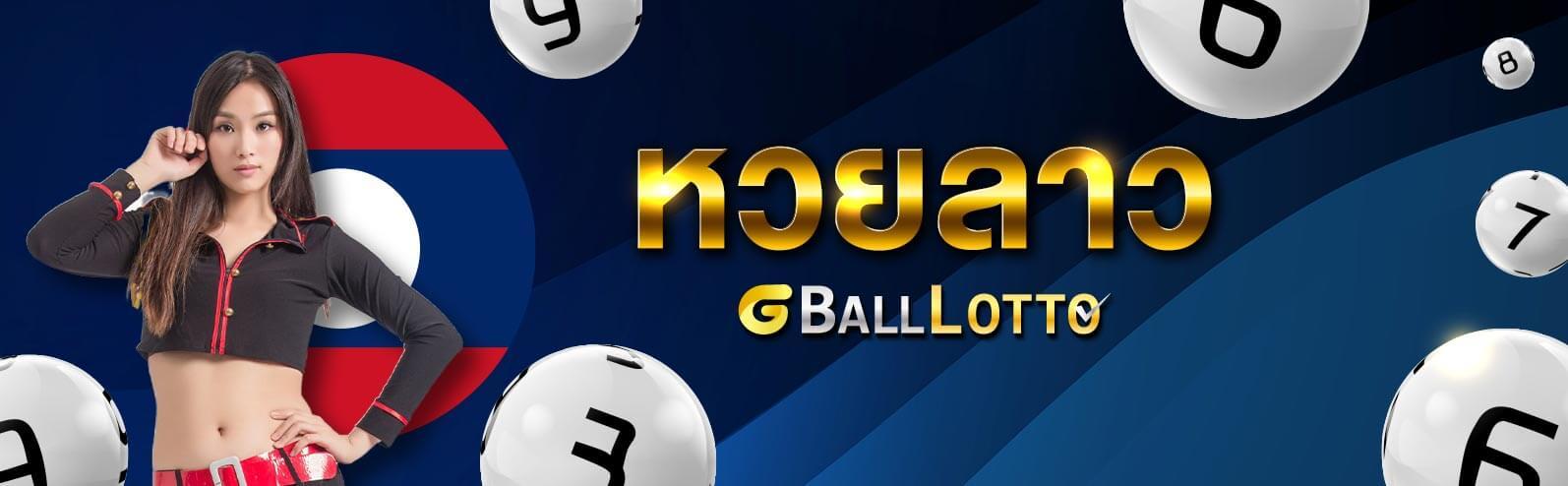 gball6