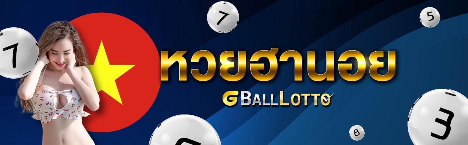 gball9