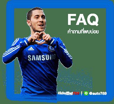 FAQ kickoffbet