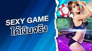 casino sexy game ได้เงินจริง